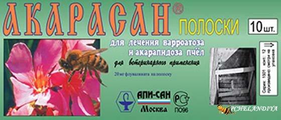 аквакорм для пчел инструкция - фото 9