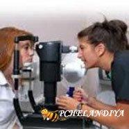 Бельмо на глазу лечение народными средствами. Фото