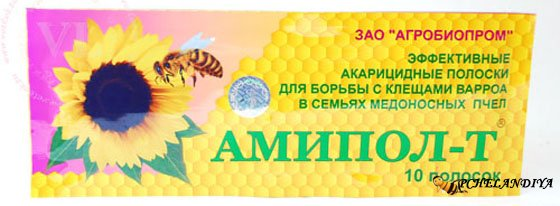 аквакорм для пчел инструкция - фото 10