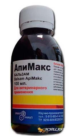 Апимакс инструкция по применению цена