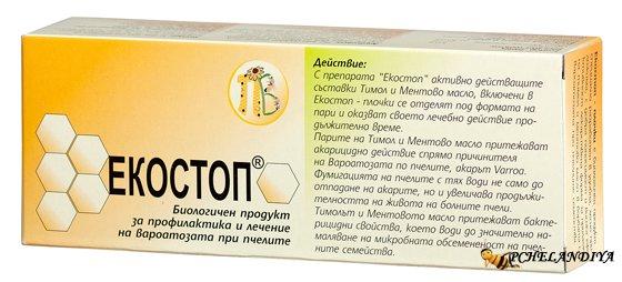 действующее вещество статинов