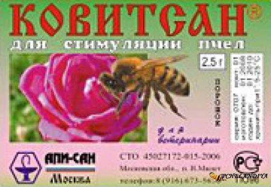 препарат пчелка инструкция - фото 2