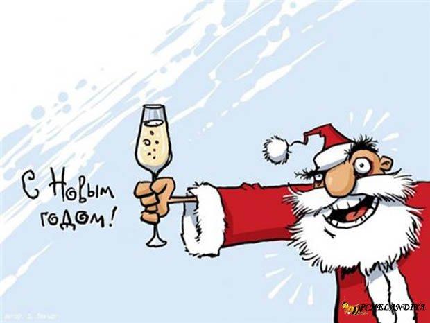 Пожелания с новым 2015 годом